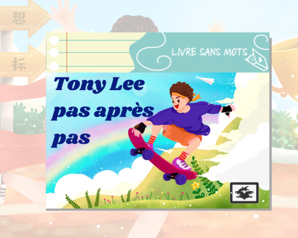 Tony-lee-livre-enfant-book-prunelle-couverture